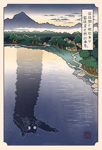 Japanese Ukiyo-e style illustration of Tacgnol